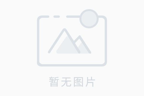 春季健康养生小贴士(3)