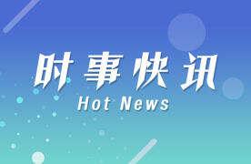 疫情瞒报风波中的河南商丘 成为河南省疫情发展最迅速的地区
